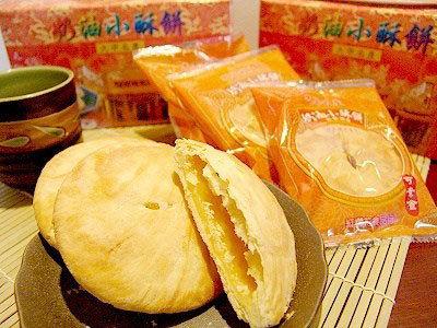 台湾旅游购物景点图片